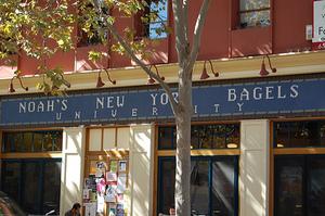 Noahs_new_york_bagels
